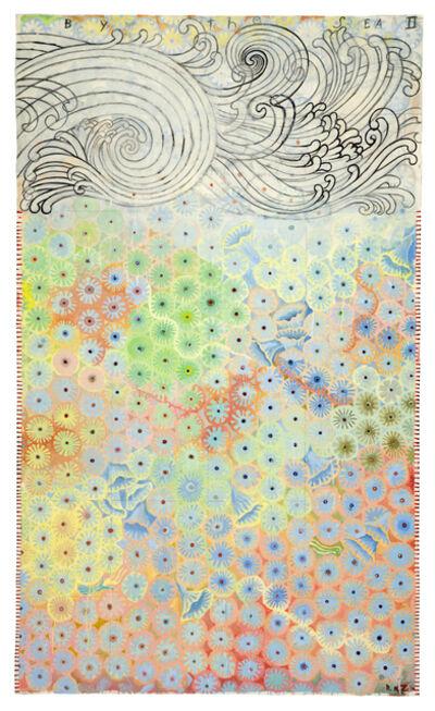 Robert Zakanitch, 'By the Sea II', 2014