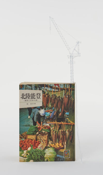 """Takahiro Iwasaki, 'Tectonic Model (Toshio Koma's """"Hokuriku Noto"""")', 2017"""