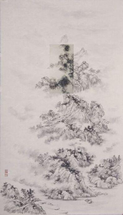 Michael Cherney 秋麥, 'Saltscape 1', 2017