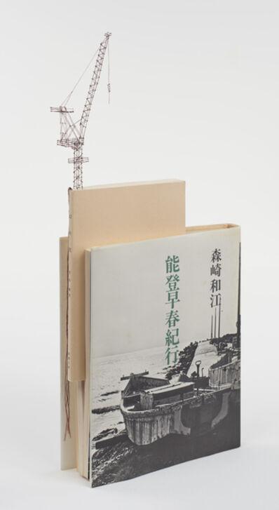 """Takahiro Iwasaki, 'Tectonic Model (Kazue Morisaki's """"Noto Soshun Kikou"""", Teru Miyamoto's """"Phantom Lights"""")', 2017"""