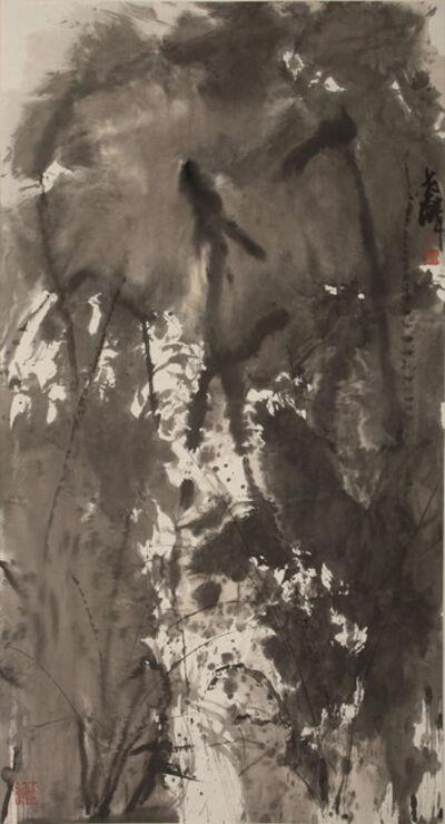 Zhou Shilin, 'Wild Lotus Pond 2011-1', 2011