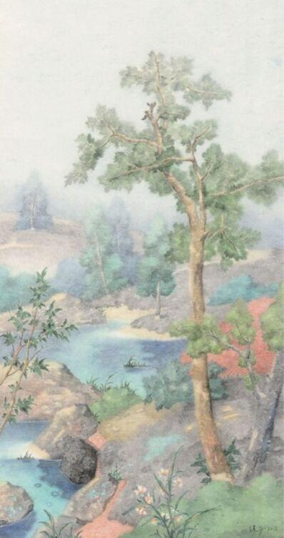 Zeng Jianyong, 'Clear of the Wild No.1', 2018