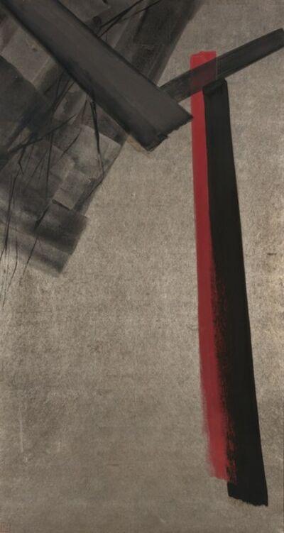 Tōkō Shinoda, 'ROUGE ET NOIR, Aka to Kuro (Red and Black)', 20th century