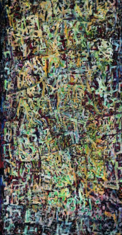 George Chann, 'Graphemes Variation II', 1960