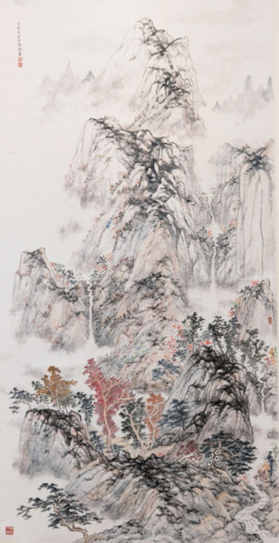 Arnold Chang, 'Red Forest', 2018
