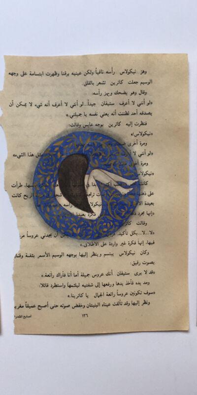 Sara Al Abdali, 'Qusasat 2', 2017