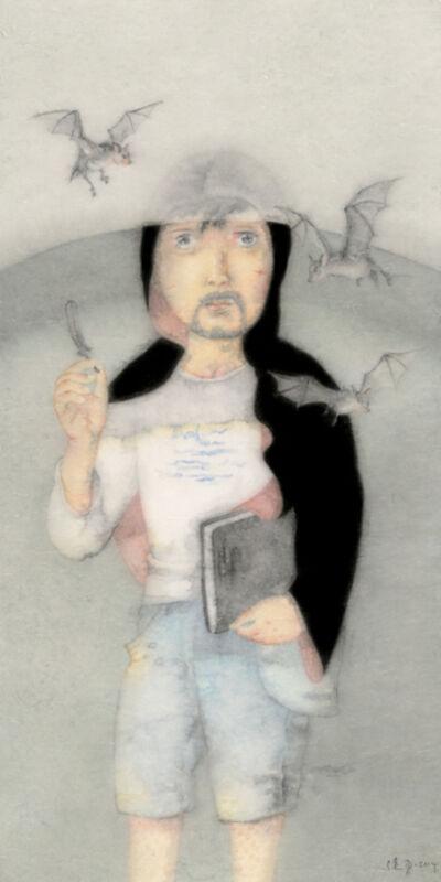 Zeng Jianyong, 'Discipline', 2014