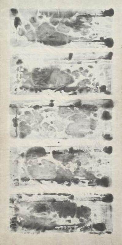 Chung Chang-Sup, 'Unity - 78 R', 1978