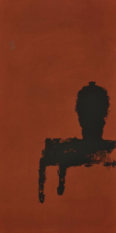 Wang Huai-Qing, 'Peace', 2012