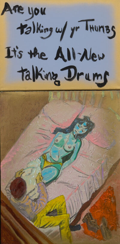 Archie Rand and Bob Holman, 'Are you talking w/ yr Thumbs It's the All-New talking Drums', 2017