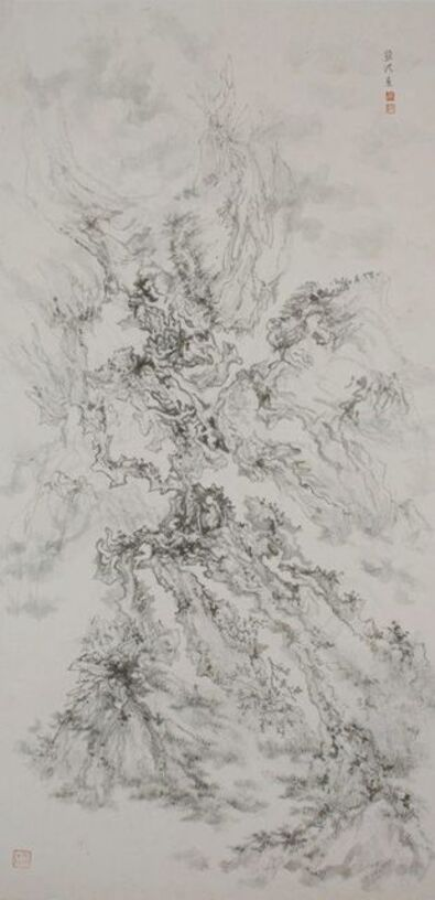 Arnold Chang, 'Mindscape', 2011
