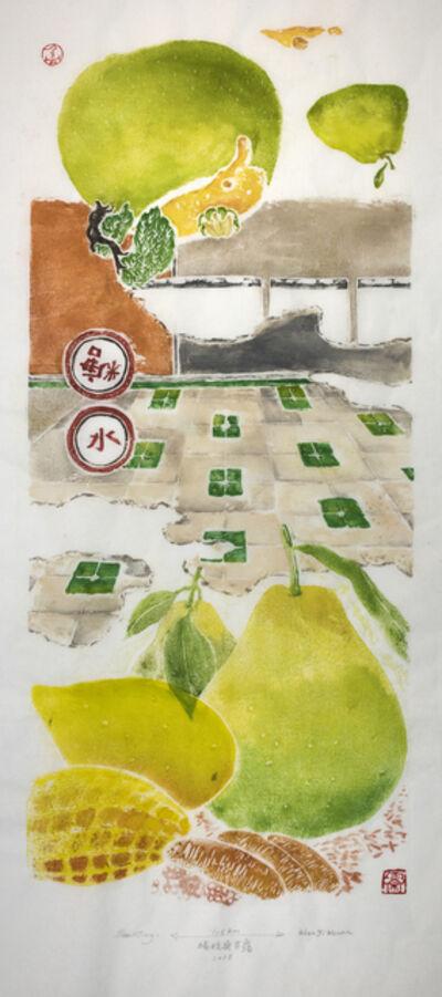 Bambi Lam, 'Half and Half series: Mango Pomelo Sago', 2018