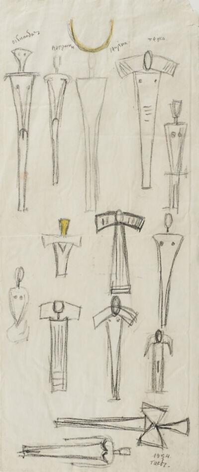 Vassilakis Takis, 'Untitled', 1954