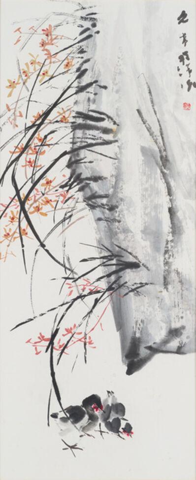 Chen Wen Hsi, '2 Chicks beside the Rock'