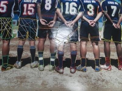 Futebol IV