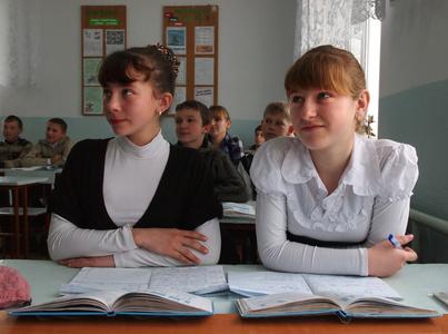 Tashlyk Compulsory Educational School