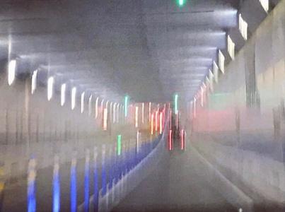 Midtown Tunnel