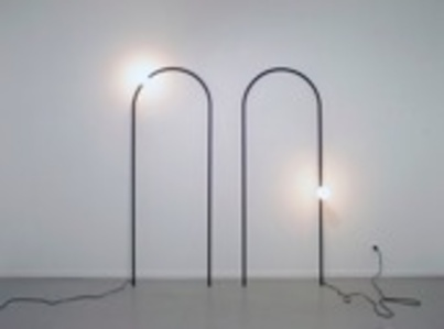 Arch Lamp 1