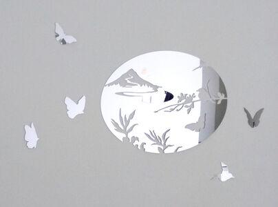 Hole / Utopia