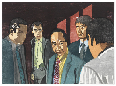 Yakuza Print: I'll Have You All Arrested