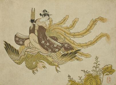 Young Woman Riding a Phoenix