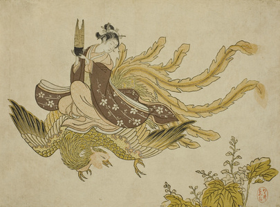 Young Woman Riding a Phoenix