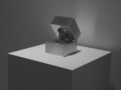 esfera invisivel [Invisible Sphere]