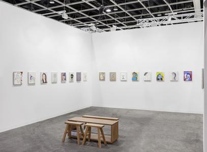 Pippy Houldsworth Gallery at Art Basel in Hong Kong 2017