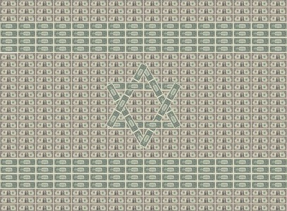 Magen David financial art project