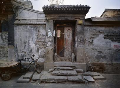 Caochang 7th Tiao, Beijing