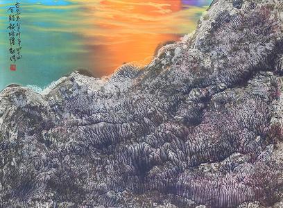 Mountains of Heaven (No. 238)