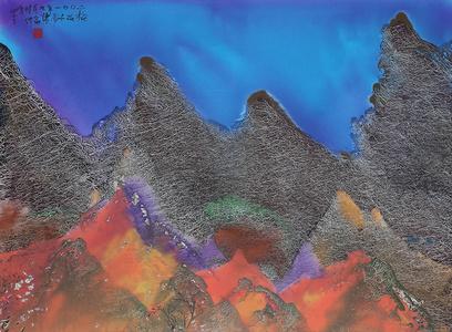 Mountains of Heaven (No. 37)