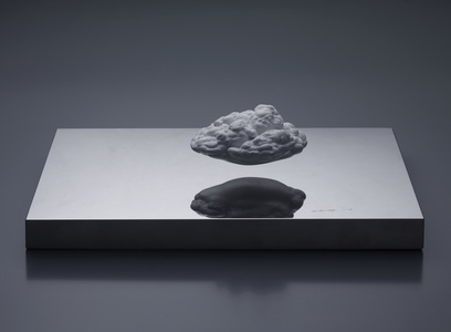 Platform Cloud (Magnetic Suspension)