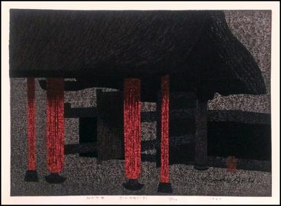 Gate Jindai Ji