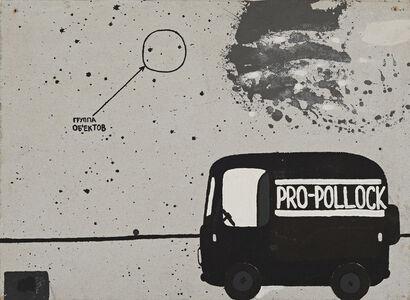 Pro-Pollock