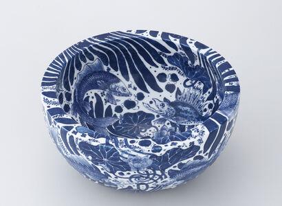 Bowl with Fish and Aquatic Plants Motif