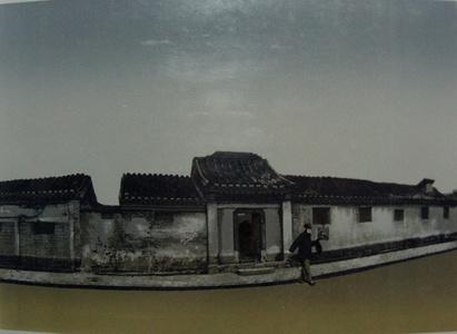 Beijing No. 11