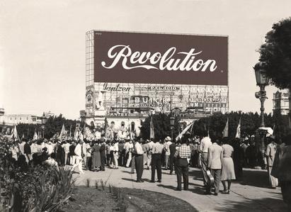 Enjoy Revolution No. 3, from the series Hotel Habana