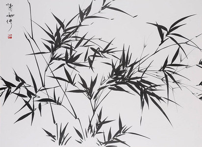 Bamboo (No. 55)