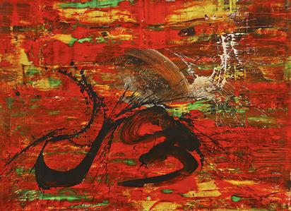 春江潮水连海平, 海上明月共潮生 - 与 Gerhard Richter对话 In spring the river rises as high as the sea, and with the river's rise the moon uprises bright  - A dialogue with Gerhard Richter