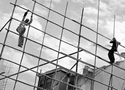Working Skywards, Hong Kong 1961