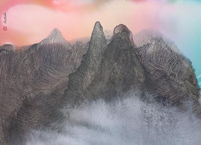 Mountain Has Love (No. 205)
