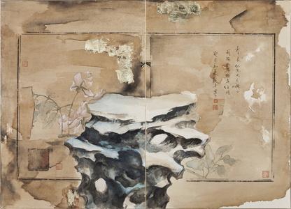 Ji - Jie Zi Yuan