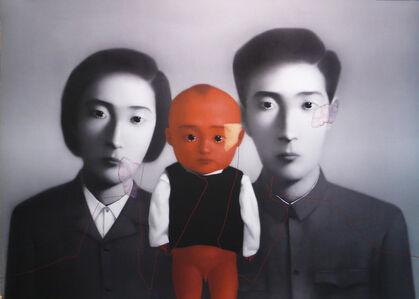 Big Family - 2008
