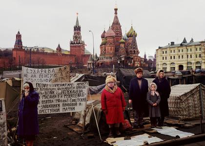 USSR 1991