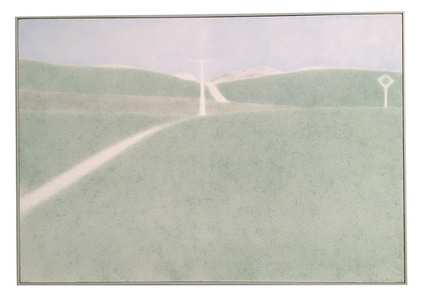 Camino de la Morea