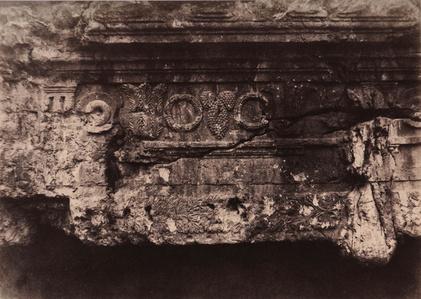 Jérusalem, Tombeau des Rois de Juda, Frise supériure et central