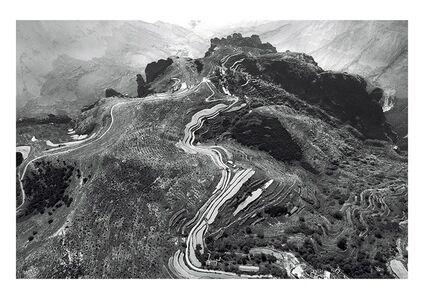 Taihang Mountain (太行 )