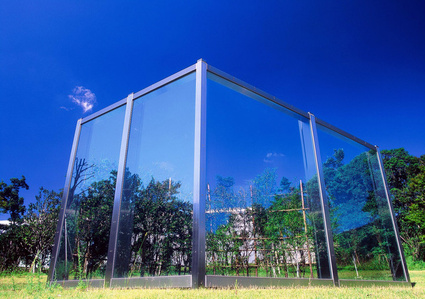Two-Way Mirror Curved Hedge Open Parallelogram