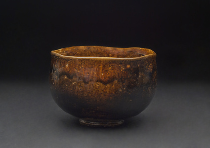 Ohi Amber Raku Tea Bowl